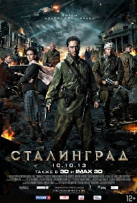 stalingrad movie one sheet