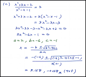 solving a quadratic equation notes