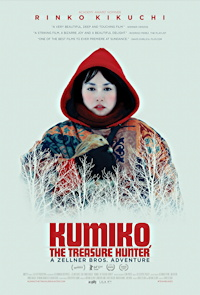 one sheet poster movie kumiko the treasure hunter