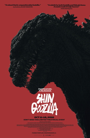 shin gojira godzilla resurgence movie poster one sheet