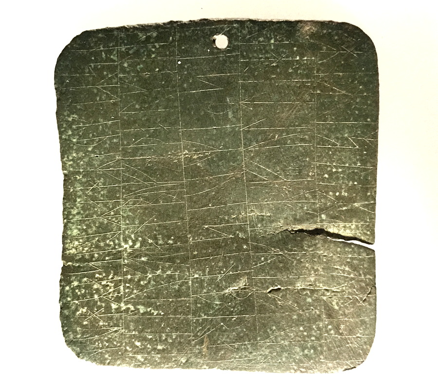 copper rune sheet, vikings norse, dmns