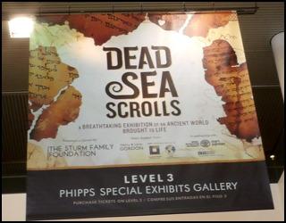 denver dmns dead sea scrolls exhibit