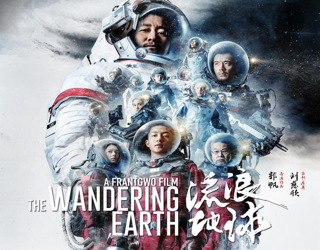 the wandering earth film movie review 2019 china