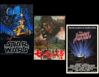 five great movies - theater of blood, invaders from mars, star wars, seven samuraii