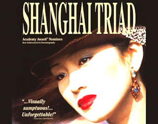 shanghai triad 1995 film review