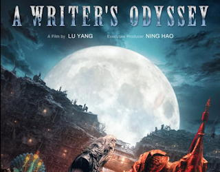 a writer's odyssey film movie review 2020 chinese