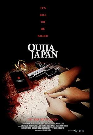 Ouija Japan Film movie poster one sheet