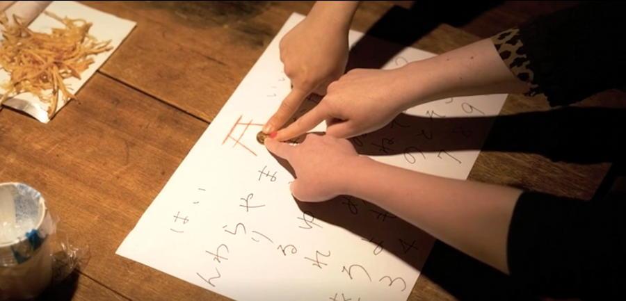 Ouija Japan Film publicity still 1