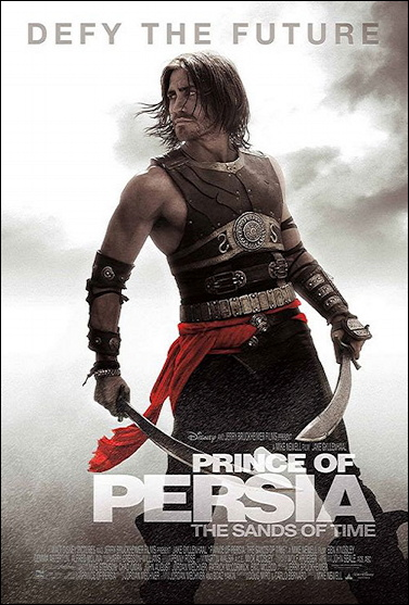 prince of persia one sheet